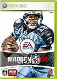 「マッデン NFL 08」の画像
