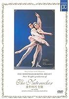 BALLET DVD - The Birmingham Royal Ballet The Nutcracker (Region code : All) (Korea Edition)