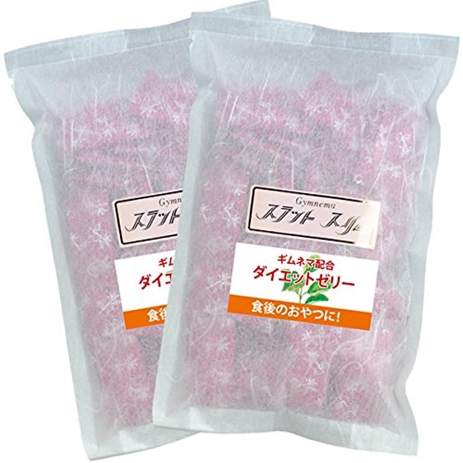 反発王朝変わるスラットスリム (2袋セット)