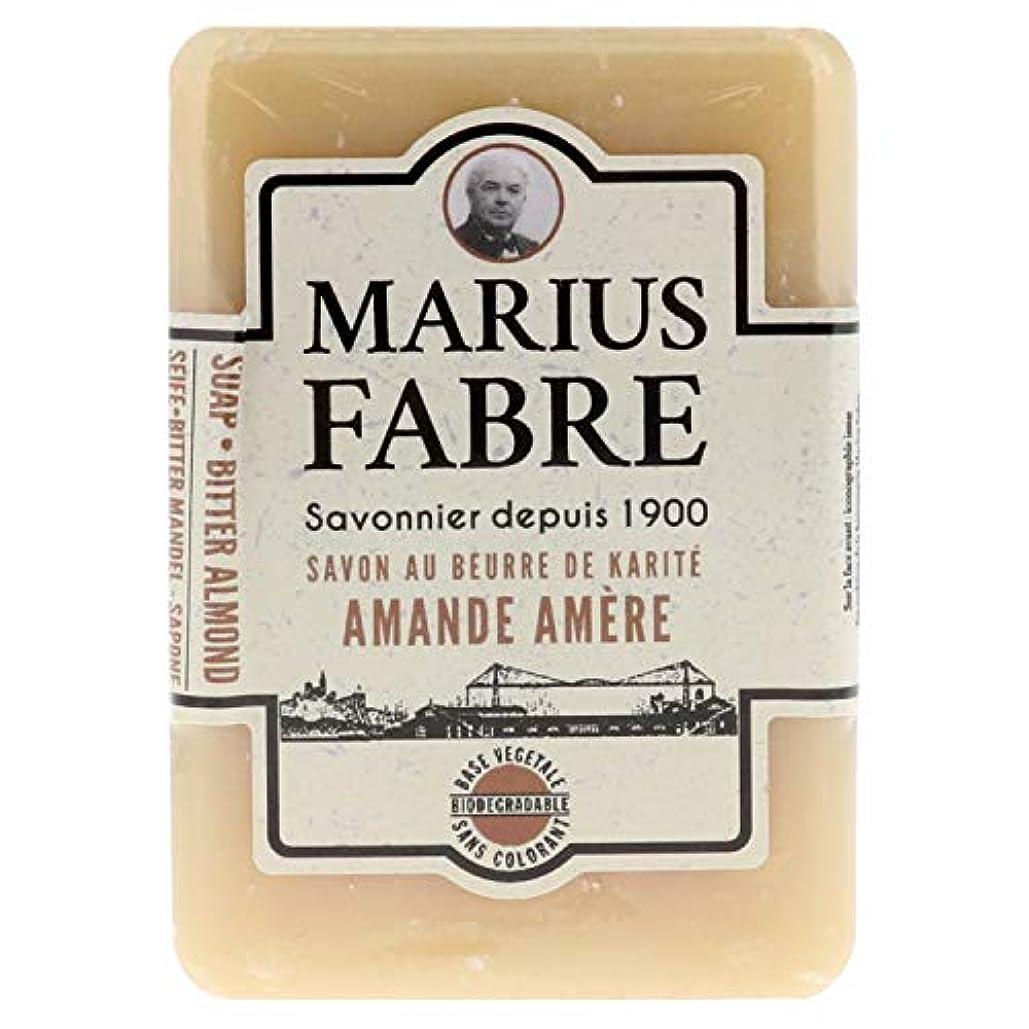 リスト開いた広範囲サボンドマルセイユ 1900 ビターアーモンド 150g