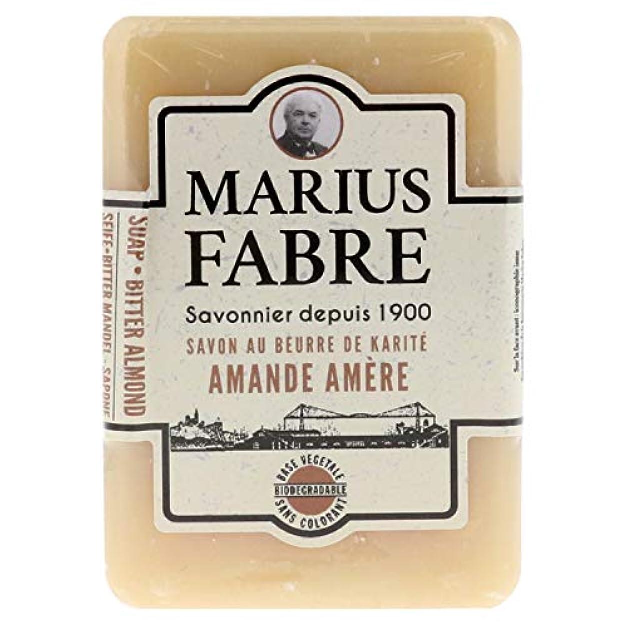 発行普遍的なアラートサボンドマルセイユ 1900 ビターアーモンド 150g