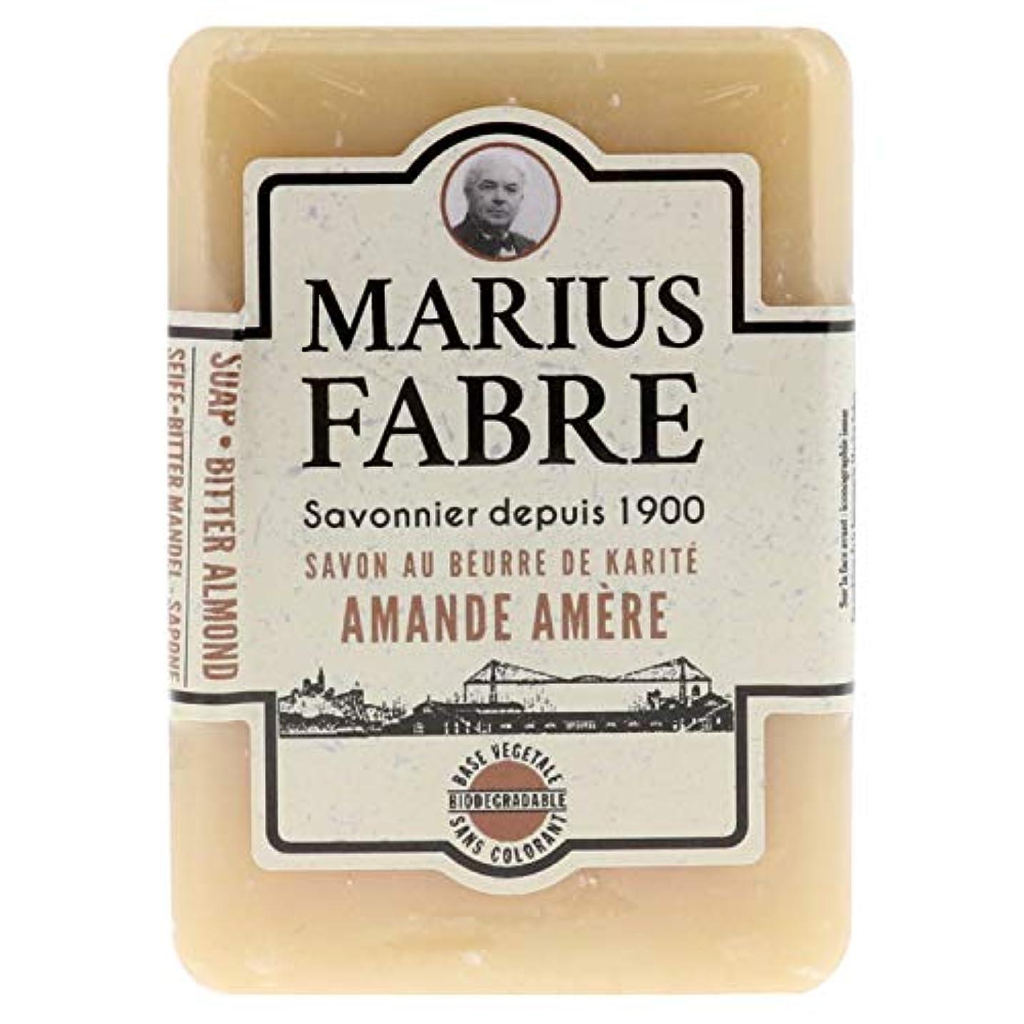 うっかりタヒチみがきますサボンドマルセイユ 1900 ビターアーモンド 150g