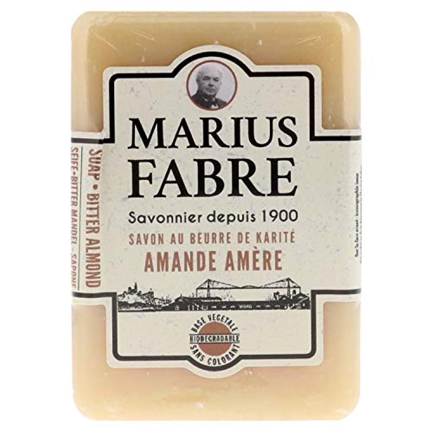 ずらす入手します飼い慣らすサボンドマルセイユ 1900 ビターアーモンド 150g