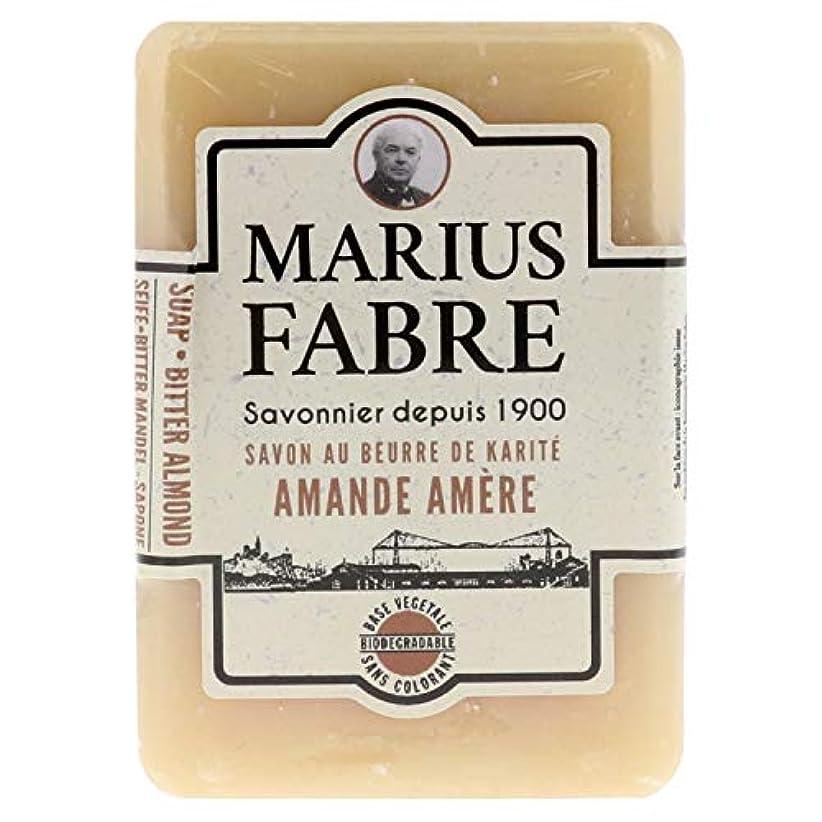 アンケートパフメッシュサボンドマルセイユ 1900 ビターアーモンド 150g