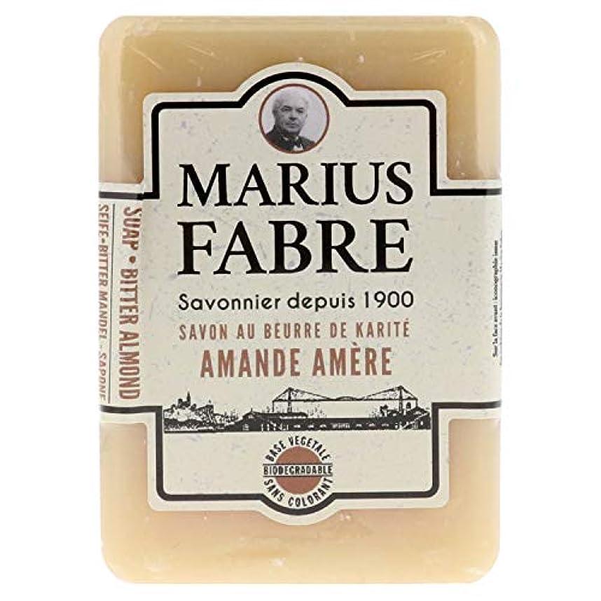 ほとんどの場合鳴らす警戒サボンドマルセイユ 1900 ビターアーモンド 150g