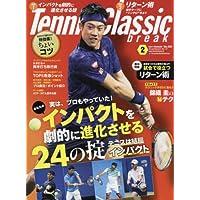 テニスクラシックBreak 2017年 02 月号 [雑誌]