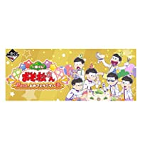 一番くじ おそ松さん ~誕生日、おめでとうござい松~ E賞 一松 誕生日ケーキセット 単品