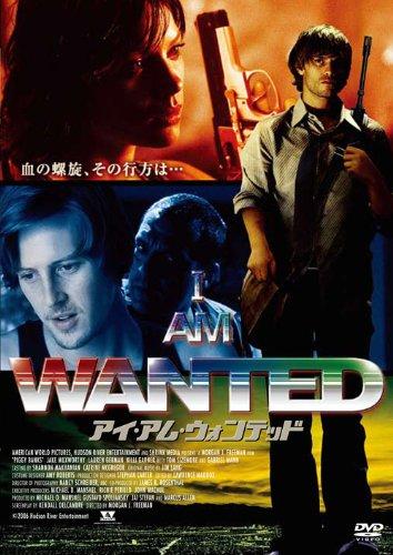 アイ・アム・ウォンテッド [DVD]