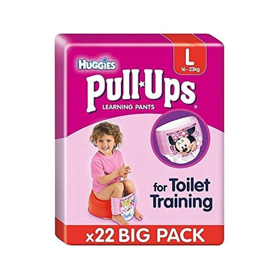印象北西輸血大きなプルアップの女の子の経済パックあたり22 (Huggies) (x 6) - Huggies Large Pull-Ups Girl Economy 22 per pack (Pack of 6) [並行輸入品]