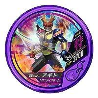仮面ライダー ブットバソウル07弾/DISC-190 仮面ライダーアギト トリニティフォーム R3