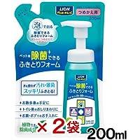 ライオン ペットキレイ 除菌できる ふきとりフォーム つめかえ用 200ml 2袋入り