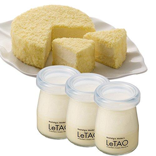 ルタオ (LeTAO) チーズケーキ 奇跡の口どけセット (ドゥーブルフロマージュ ビン デ フロマージュ)
