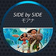 Side by Side - モアナ