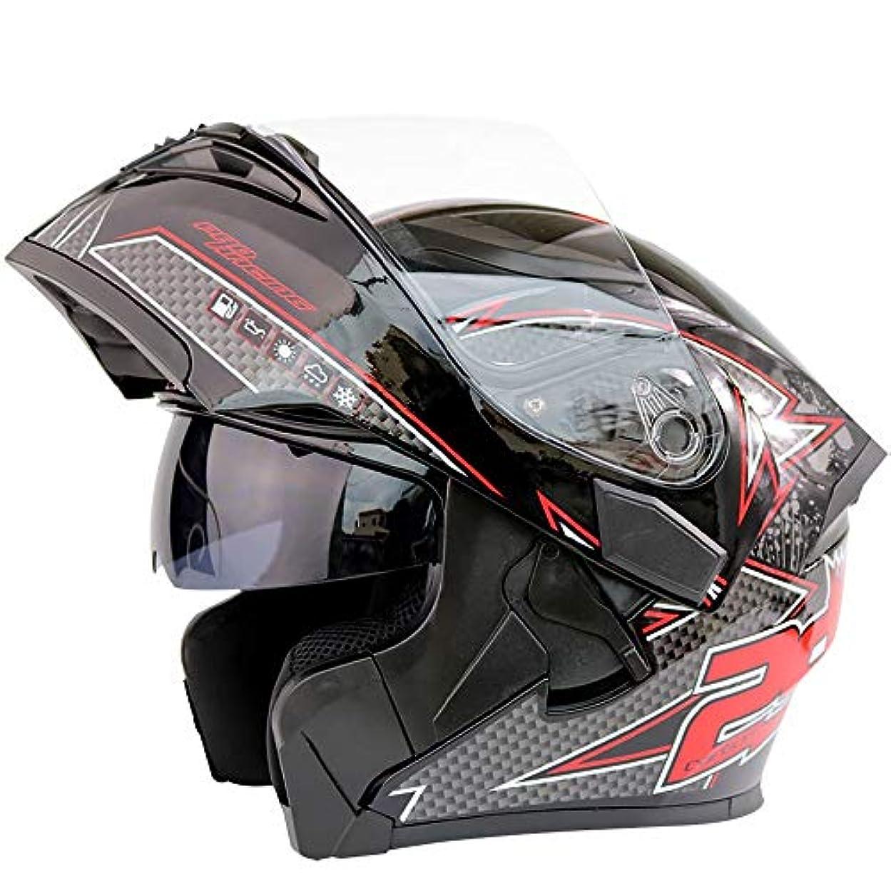概念闇分泌するHYH オートバイヘルメット/電動バイク/モトクロスヘルメットダブルレンズオープンフェイスライディングオートバイヘルメット黒 - 赤パターン - ABS素材 いい人生 (Size : XL)