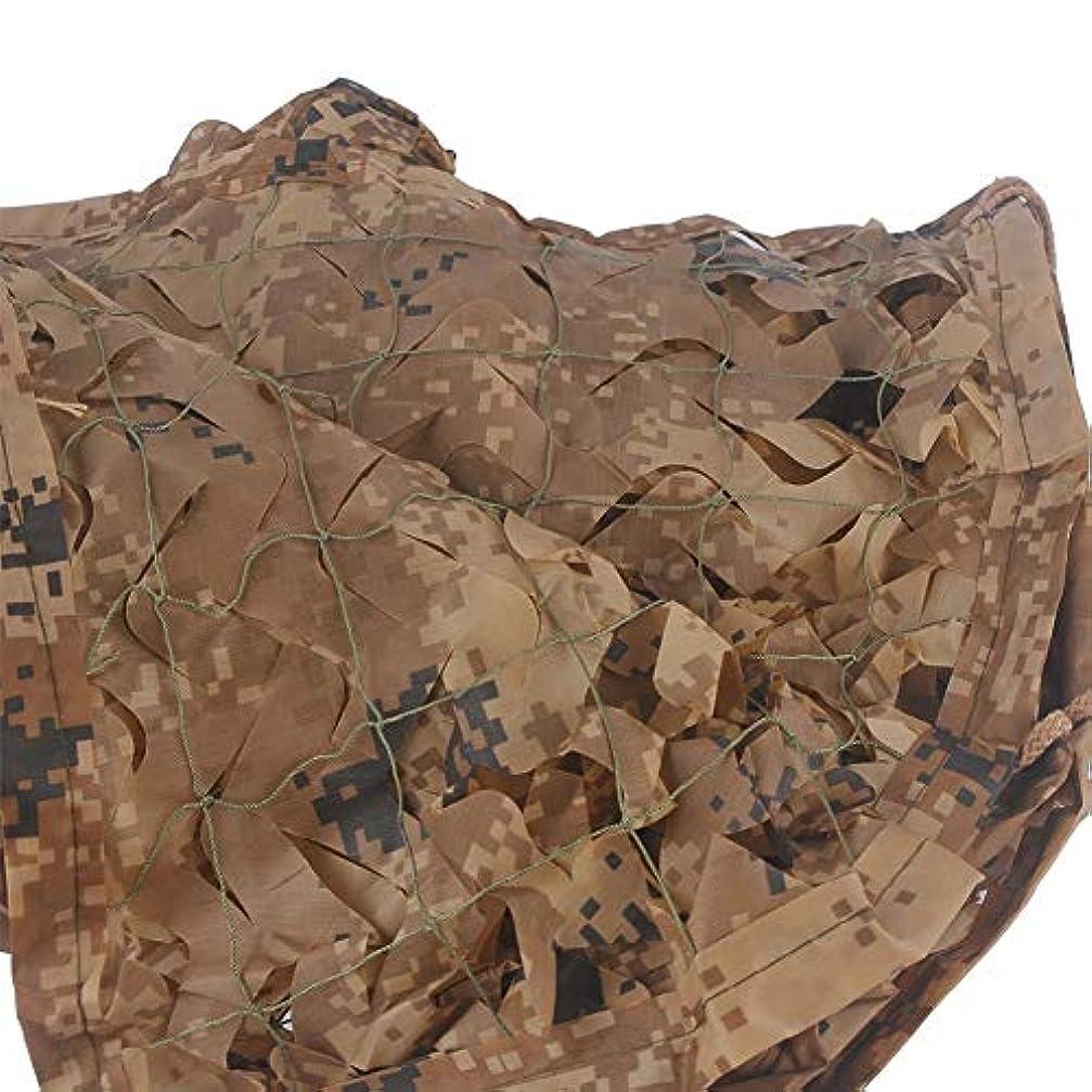 独立した手を差し伸べるしがみつく迷彩ネット迷彩ネットウッドランドシェード日焼け止めオックスフォードポリエステル砂漠のキャンプキャンプを隠す軍事狩猟射撃ブラインドウォッチング隠すパーティー装飾 (サイズ さいず : 6*8M(19.6*26.2ft))