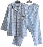 (コモグッド) CoMo Good パジャマ メンズ 長袖 綿100 二重 ガーゼ 前開き 上下 セット ブルー XL PJ056