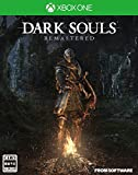 DARK SOULS REMASTERED [Xbox One]