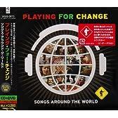 ソングス・アラウンド・ザ・ワールド(DVD付)