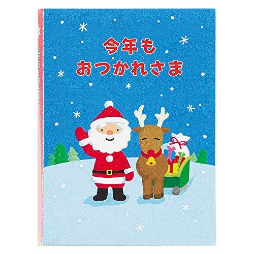 サンリオ クリスマスカード 洋風 ミニカード 飛び出す絵本「...