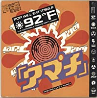 """92F / The Incredible PWEI Vs Dirty Harry - Pop Will Eat Itself 7"""" 45"""