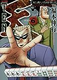 天 新装版 6 (近代麻雀コミックス)