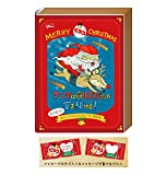 江崎グリコ ビスコ クリスマス限定 飛び出す絵本 クッキー(ビスケット) 子供のお菓子 ミニパック 50枚