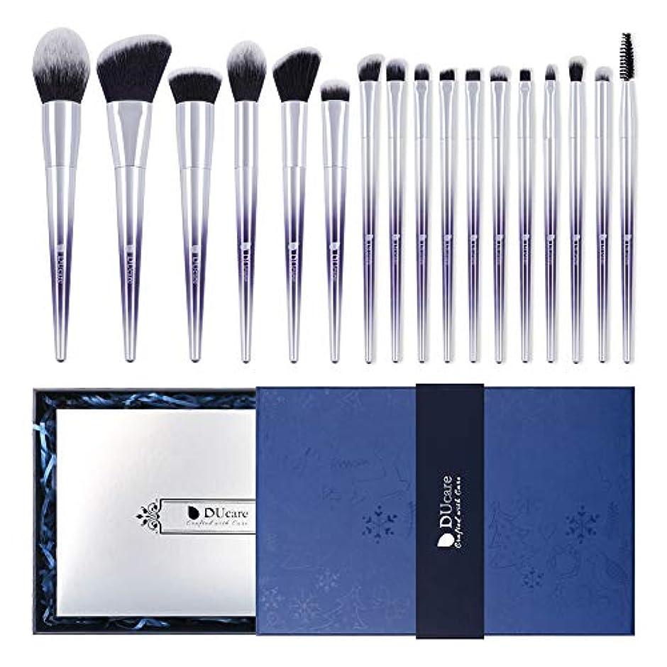 減少シェル非難するDUcare ドゥケア 化粧筆 メイクブラシ 17本セット高級タクロンを使用 ギフトボックス付き