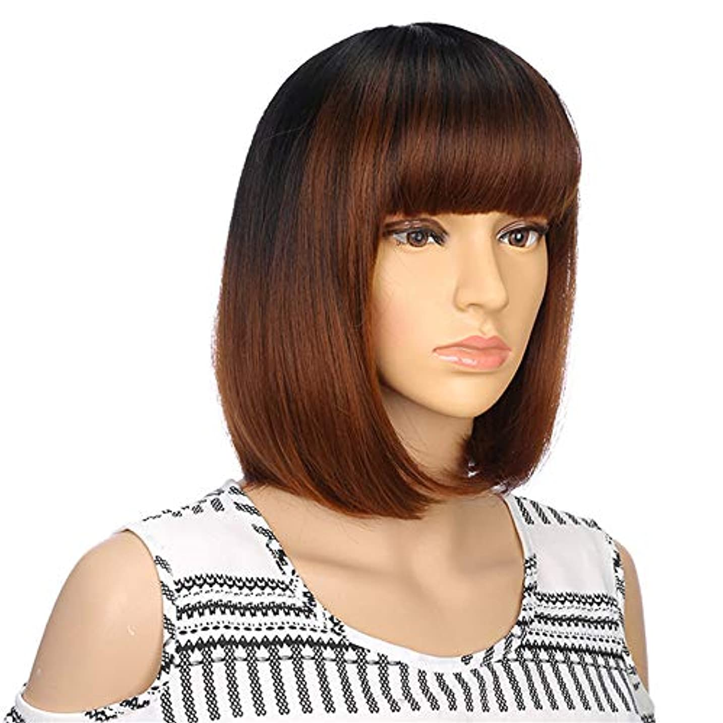 すぐに用心する子音ヘアエクステンション合成ブラウンストレートウィッグ女性用前髪長ボブヘアウィッグ耐熱ヘアスタイルコスプレウィッグ13インチ