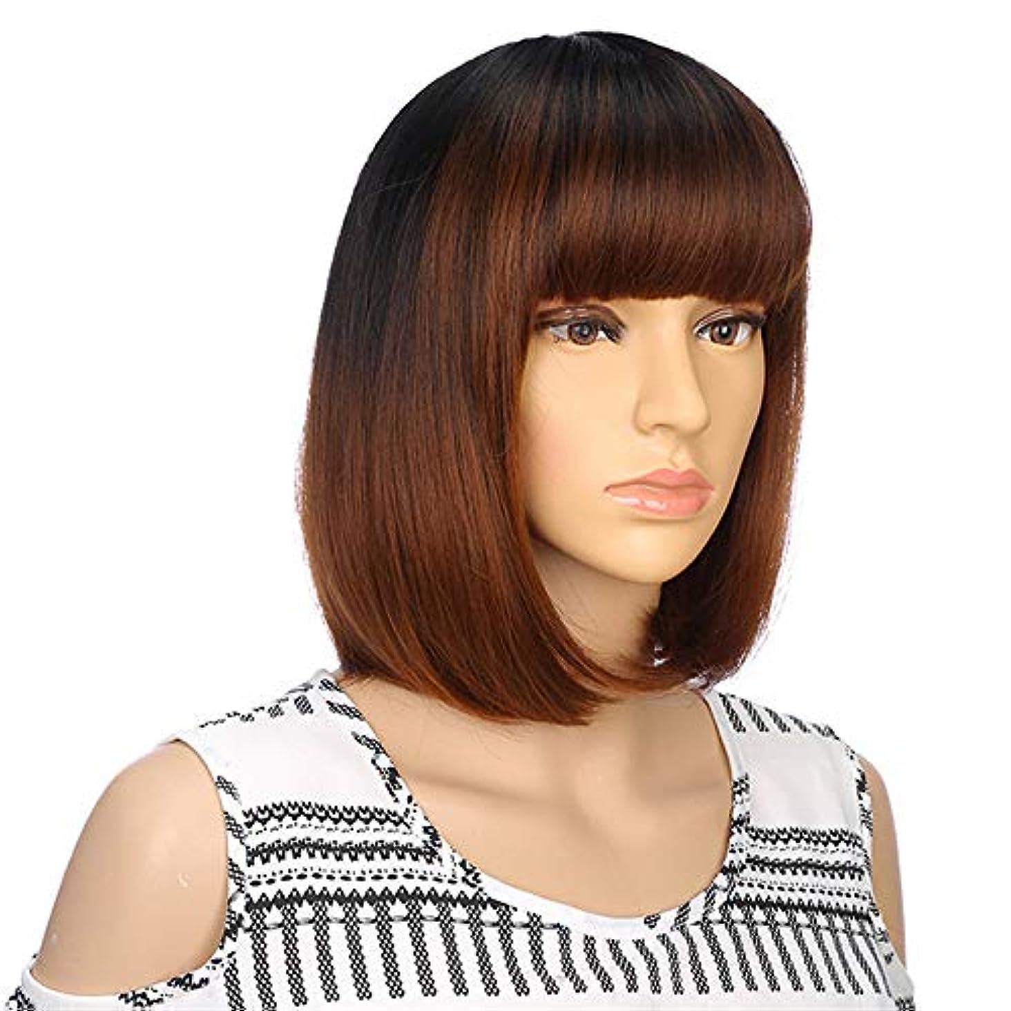 簡単な基本的な財布ヘアエクステンション合成ブラウンストレートウィッグ女性用前髪長ボブヘアウィッグ耐熱ヘアスタイルコスプレウィッグ13インチ