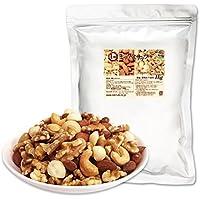 4種 ミックスナッツ 1kg NEW (生くるみ33% アーモンド38% カシューナッツ18% 生マカダミア11%) 無塩 香料・保存料不使用