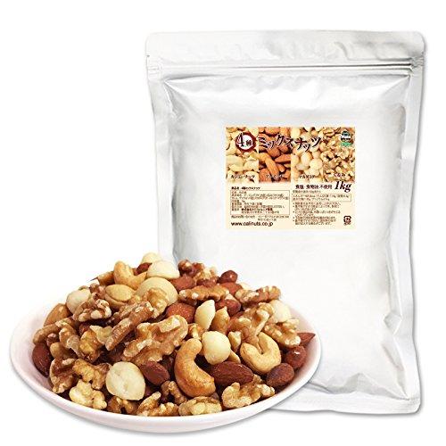 4種 ミックスナッツ 1kg NEW (生くるみ33% アーモンド38% カシューナッツ18% 生マカダミア11%) 無塩 香料・保存料不使用 チャック付袋