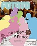 POTATO(ポテト) 2017年 04 月号 [雑誌]