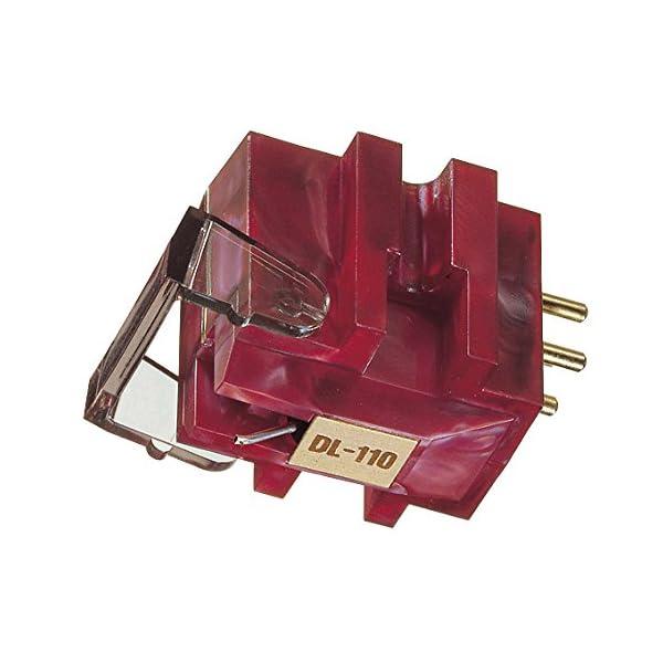DENON MC型カートリッジ DL-110の商品画像