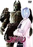 大魔神カノン DVD 第5巻[DVD]