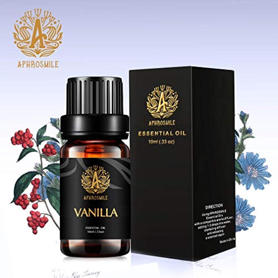 報酬の機構対抗ディフューザー用アロマセラピーバニラオイル、加湿器用の100%ピュアバニラアロマセラピーエッセンシャルオイルの香り、治療グレードバニラフレグランスエッセンシャルオイル0.33oz-10ml