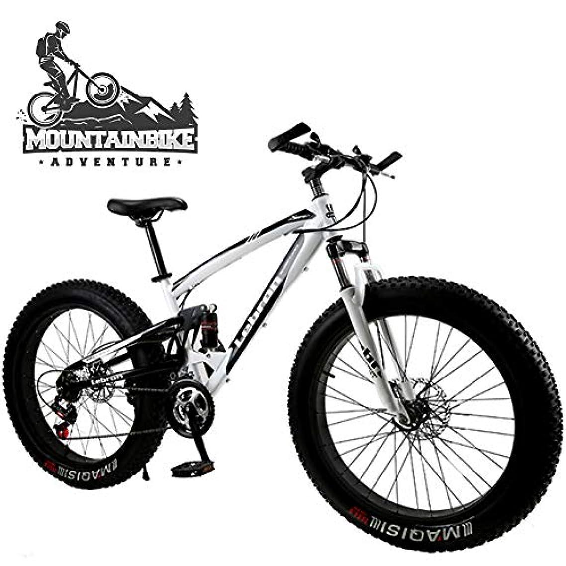 バイバイ批評画像マウンテンバイクメカニカルディスクブレーキ付きデュアルサスペンションマウンテンバイク、大人の男性、女性向けのマウンテントレイルバイク、高炭素鋼のマウンテンバイク、調整可能なシート,白,24 Inch 24 Speed