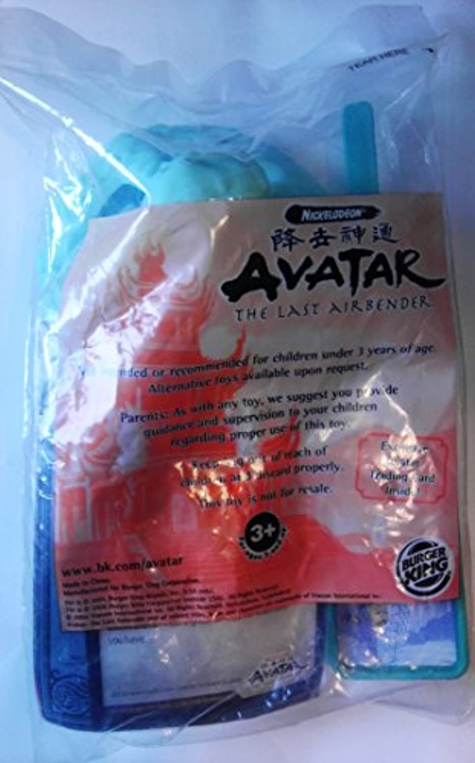 Burger King – Avatar The Last Airbender – Spin Top – 2006