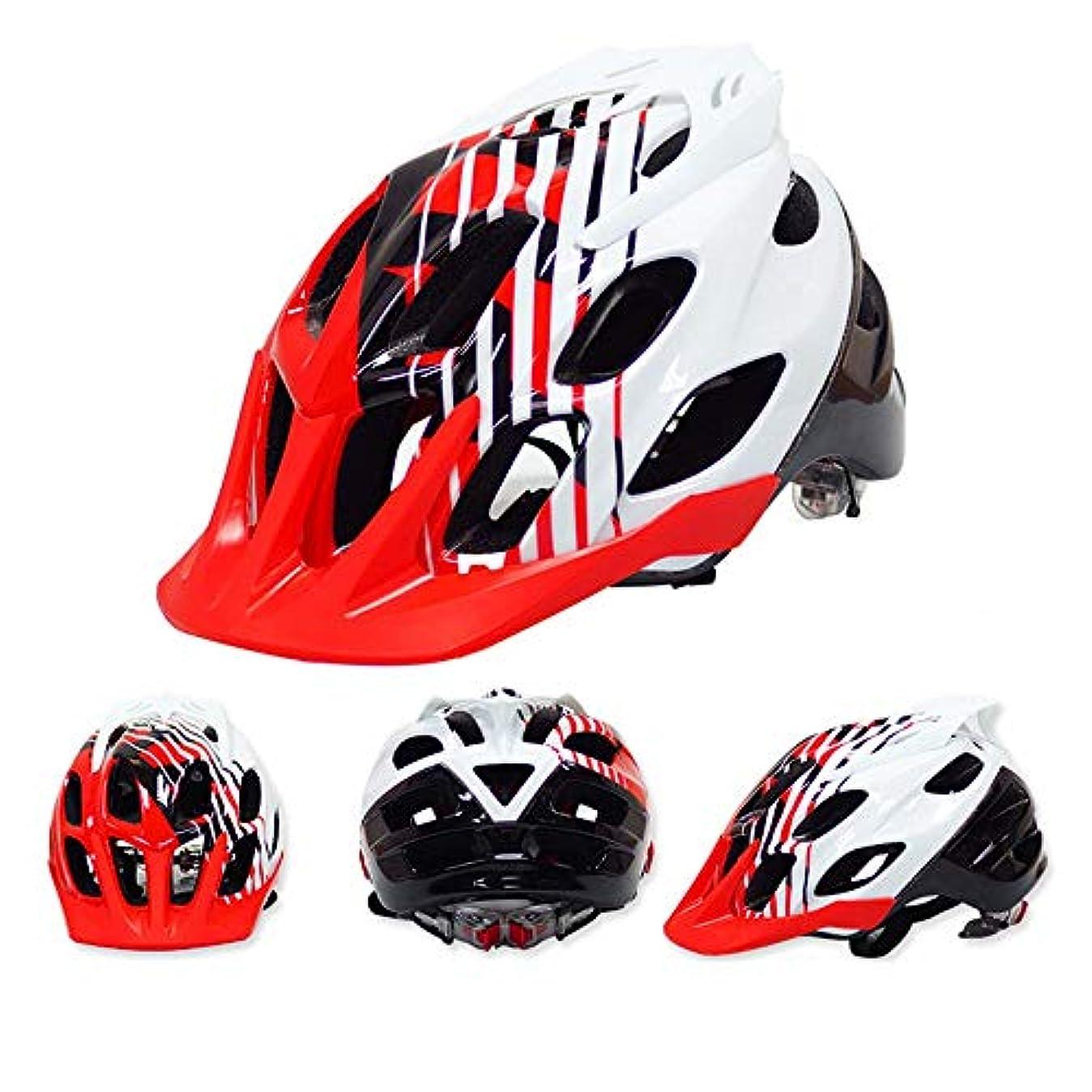 セージマークダウン解放HYH 男性と女性の ヘルメットマウンテンライディングヘルメット自転車ヘルメットマウンテンバイクヘルメット いい人生 (Color : Red White)