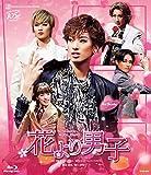 花組TBS赤坂ACTシアター公演 TAKARAZUKA MUSICAL ROMANCE『花より男子』 [Blu-ray]