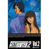 CITY HUNTER 2 Vol.2 [DVD]