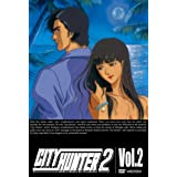 CITY HUNTER 2 Vol.2 [DVD]