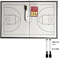 Aoakua バスケットボール 作戦盤 折りたたみ 戦術ボード タクティックボード スポーツ 試合 部活 教育 ボード ペン3本付き