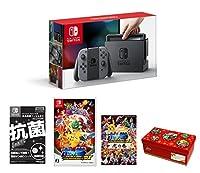 任天堂ゲームの売れ筋ランキング: 87 (以前はランク付けされていません)プラットフォーム:Nintendo Switch新品: ¥ 40,037¥ 39,536
