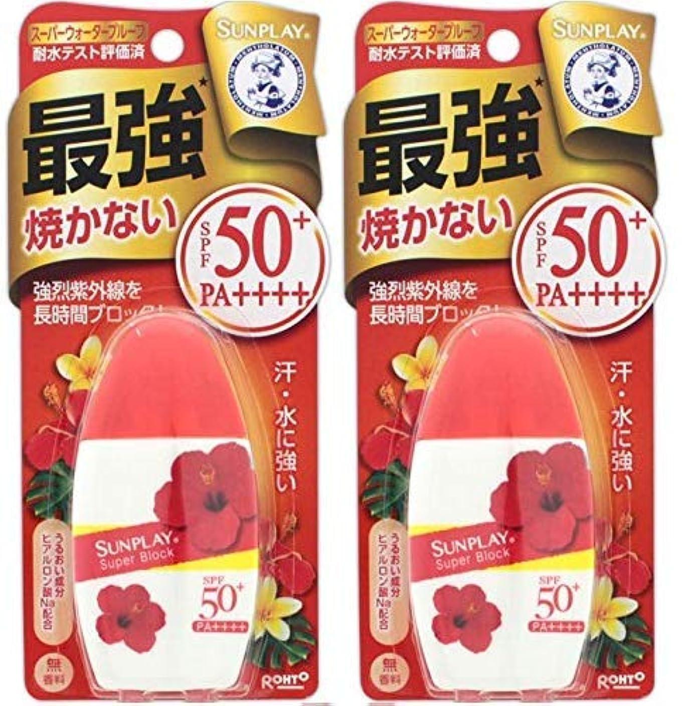 メンソレータム サンプレイ スーパーブロック 無香料 SPF50+ PA++++ 30g 2個セット