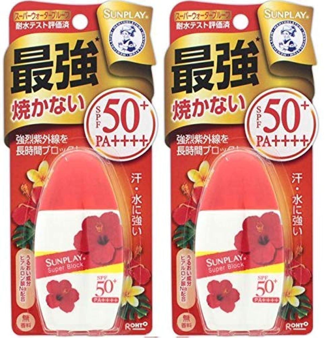 広告する早く赤メンソレータム サンプレイ スーパーブロック 無香料 SPF50+ PA++++ 30g 2個セット