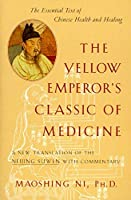 The Yellow Emperor's Classic of Medicine: A New Translation of the Neijing Suwen with Commentary by Maoshing Ni(1995-05-10)
