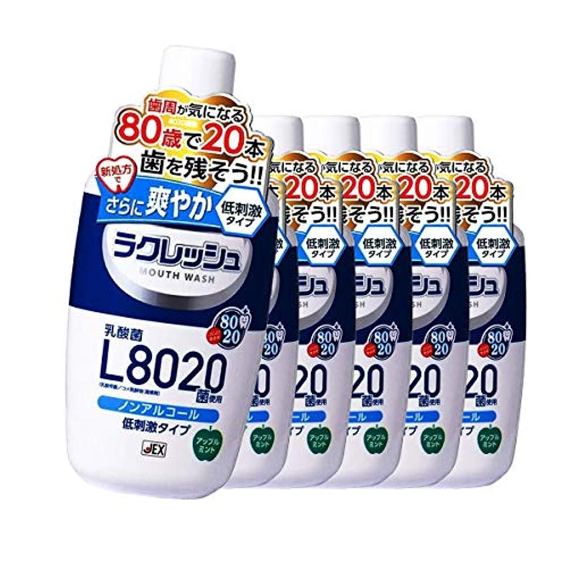 定期的疼痛植生【まとめ買い】ラクレッシュL8020菌マウスウォッシュ【×6個】
