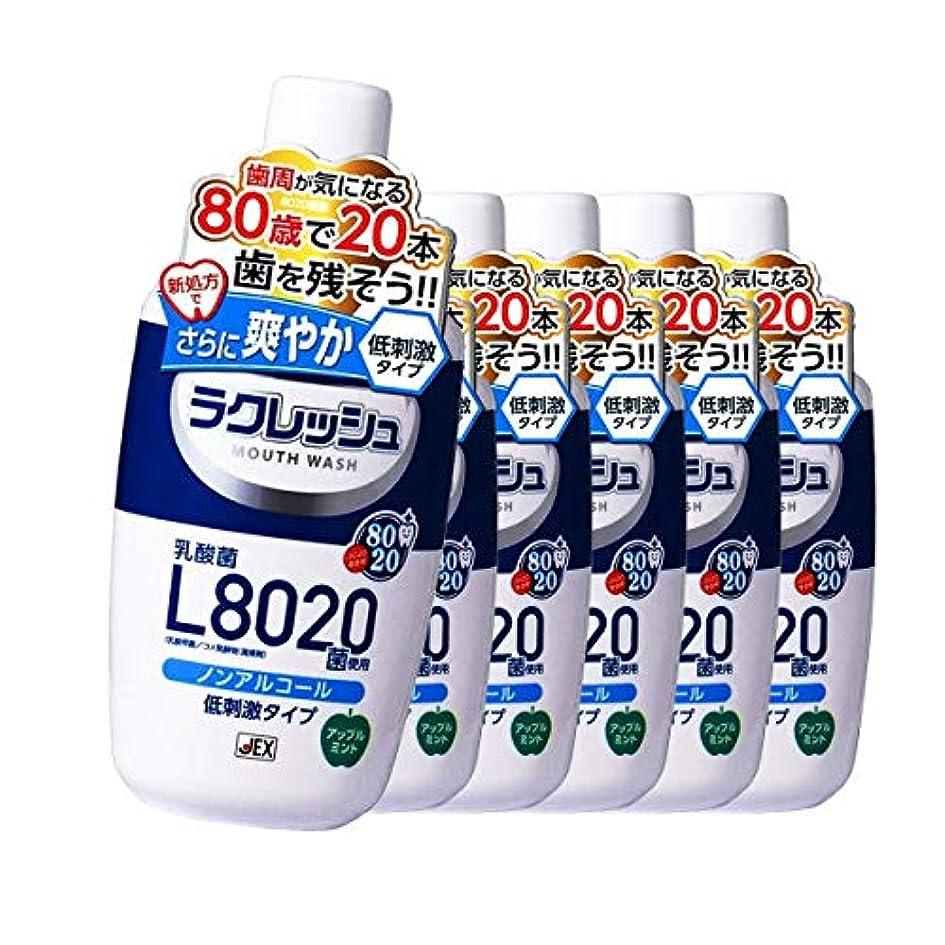 知覚救援収容する【まとめ買い】ラクレッシュL8020菌マウスウォッシュ【×6個】