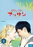 連続テレビ小説 マッサン 完全版 ブルーレイBOX2[Blu-ray/ブルーレイ]