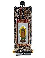 木谷仏壇 掛軸単品 浄土宗のご本尊 一幅 阿弥陀如来 (約 幅8cm 長さ18cm)